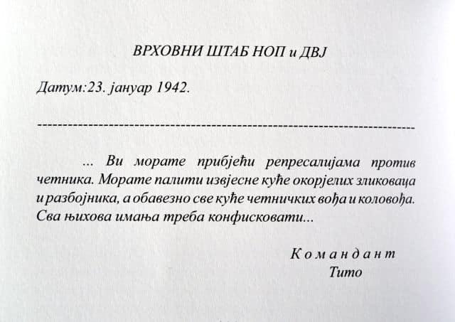 ZABRANJENA ISTORIJA SRBA: Drugo lice SAVA KOVAČEVIĆ -1942. 2