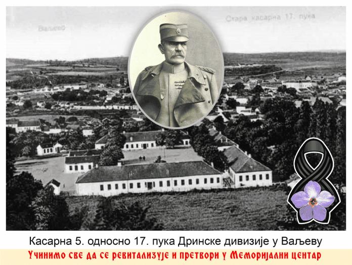 "Alt=""Vojovoda Živojin MIšić"""