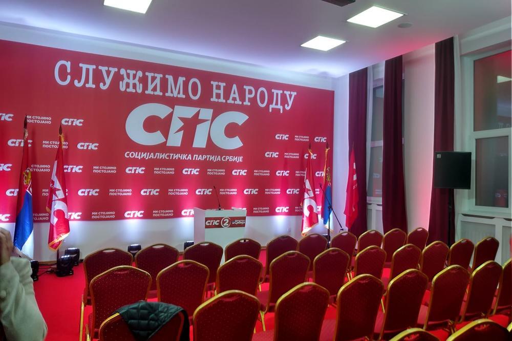 POTURICE: Ceo SPS odbor prešao u Srpsku naprednu stranku 1