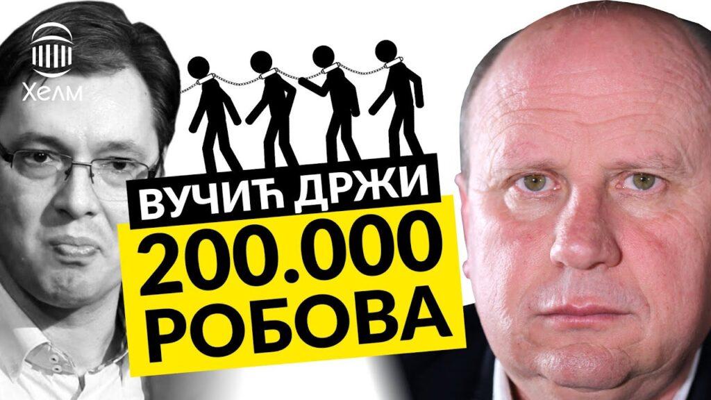 VUČIĆ SPROVODI ULTIMATUM NEMAČKE: Evo šta su tražili da uradi Srbima! 1
