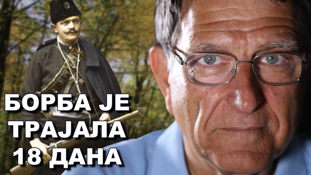 SRPSKI GROBOVI GOVORE O SRPSKOJ SLAVI: Tamo i car mora pešice! 1