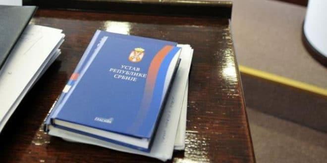 IZDAJA KOSMETA, POSLEDNJI ČIN: Pet velikih promena u izmeni Ustava, a najveća se krije! 1