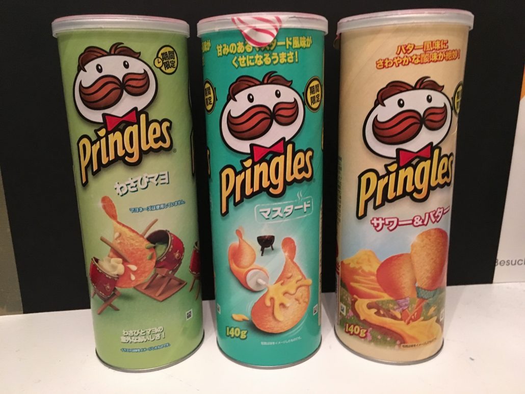 Asiatische Pringles, 2015