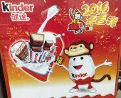KINDER-Schokolade von Ferrero in der Chinesischen Neujahrs-Edition mit dem Äffchen.