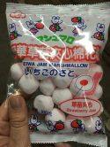 Chinesische Marshmallows mit Erdbeergeleefüllung