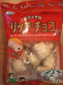Einzeln verpackte (!), chinesische Marshmallows mit Kakaofüllung.