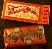 Lebkuchen gold-orangener Karton Russland