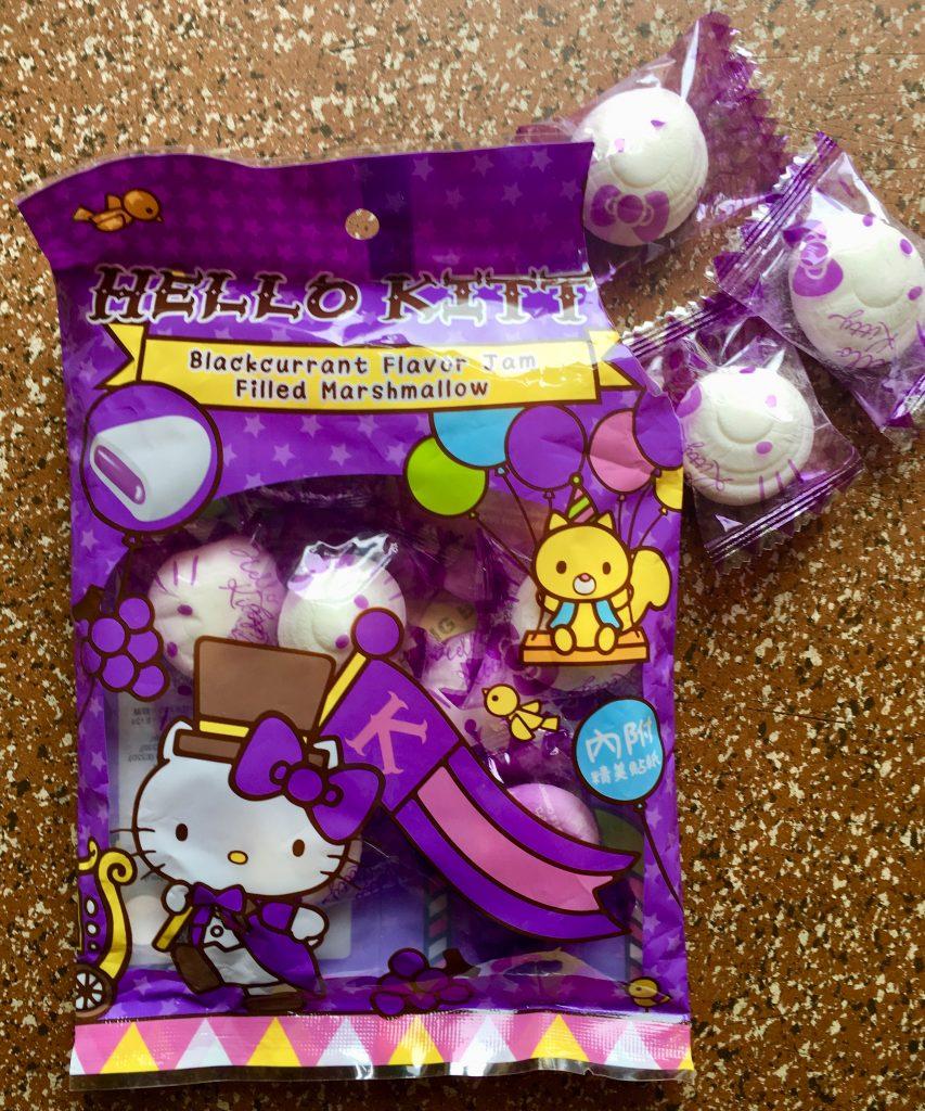 Hello Kitty Blackcurrant Flavor Jam Filled Marshmallow