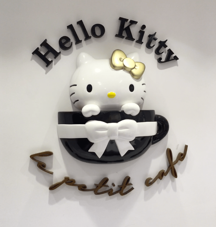 Hello Kitty Café Hong Kong outside