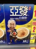 Löslicher Kaffee Asien2
