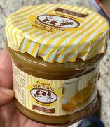 Sahne Muh-Muhs Brotaufstrich Toffee