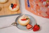 Beeren Tartlets_Zarties Strawberry Yogurt 2