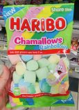 Haribo Chamallows Rainbollows Marshmallows