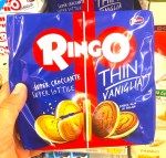 Ringo Eigenmarke Oreo Italien Thin Vaniglia