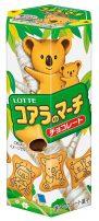 Lotte Thailand Koala-Kekse Schokolade