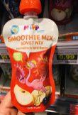 Hipp Smoothie Mix Rote Früchte in Apfel-Banane Flamingo
