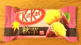 Nestlé KitKats Süßkartoffel