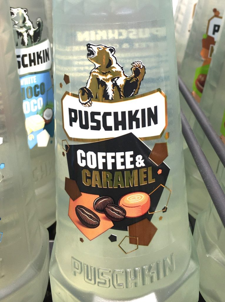 Puschkin Coffee+Caramel