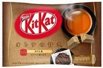 Nestlé Kitkat Hojicha Grüner Tee 139 Gramm