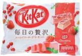 Nestlé Kitkat Strawberry-cheesecake mit Erdbeer-Streuseln 109g
