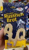 Dr. Quendt Dresdner Russisch Brot Zimt-Vanille 100G
