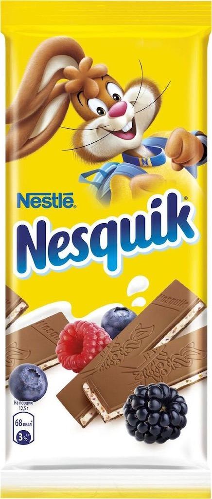 Nestlé Nesquik Schokolade Beeren