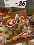 Lidl Sugarland Cola-Flaschen 300G