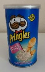 Pringles Asiatisch Mayonnaise Klein