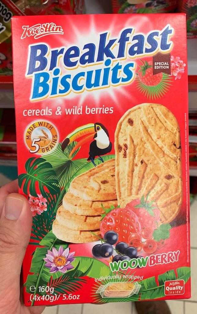 Koestlin Breakfast Biscuits cereals+wildberries Woowberry Papagei Kekse 160G