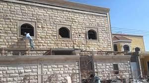 شركة صيانه عامة بالأردن 2022