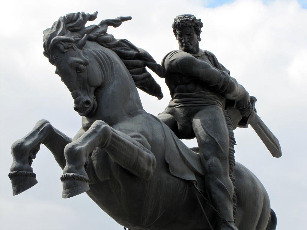Армянский Героический эпос : Давид Сасунский... - Наша Армения