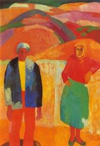 Минас Аветисян. Мои родители (1962)