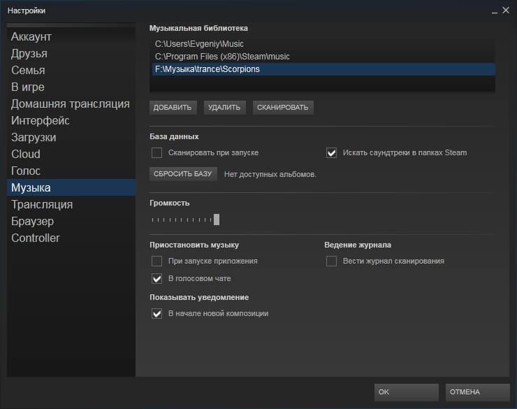 CS Go κώδικα συμπαικτών