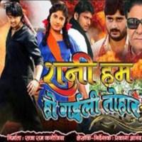 Bhojpuri Films Round Up