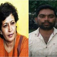Gauri Lankesh Murder Case : Parshuram Waghmare was paid Rs 13,000.