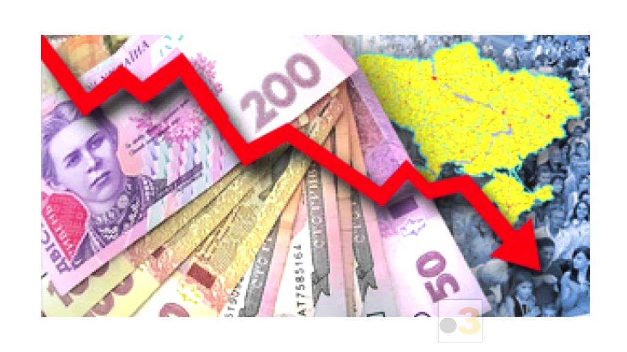 Официальный курс валют ибанковских металлов на10января