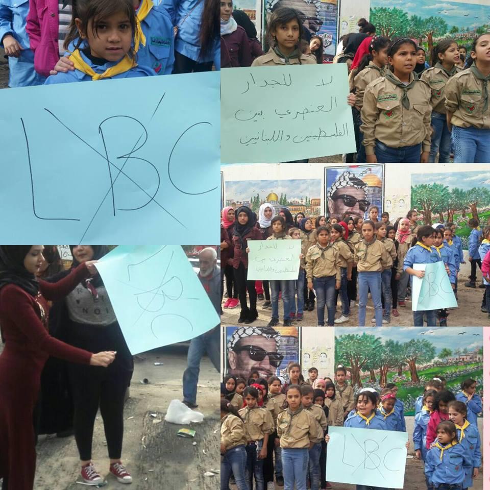أعتصام للكشافة ناشط رفضا للجدار العازل بين مخيم عين الحلوة والجوار وإستهزاء قناة lbc على المخيم