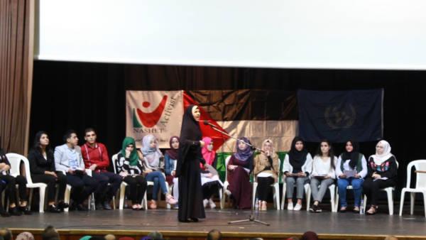 مهرجان شعري ثقافي في مركز معروف سعد الثقافي لمناسبة ولادة درويش الـ77
