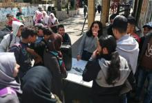فريق المقاطعة ينظم نشاطا ثقافيا بمناسبة يوم الارض