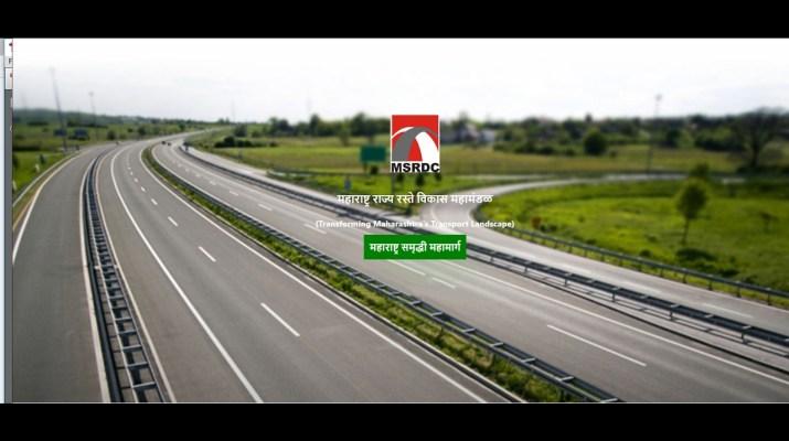 samruddhi mahamarg समृद्द्धी महामार्ग मुंबई नागपूर महाराष्ट्र