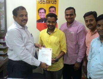 विजय बनछोडे यांची भारतीय जनता युवा मोर्चा महाराष्ट्र प्रदेश 'क्रीडा सहप्रमुख' पदी निवड