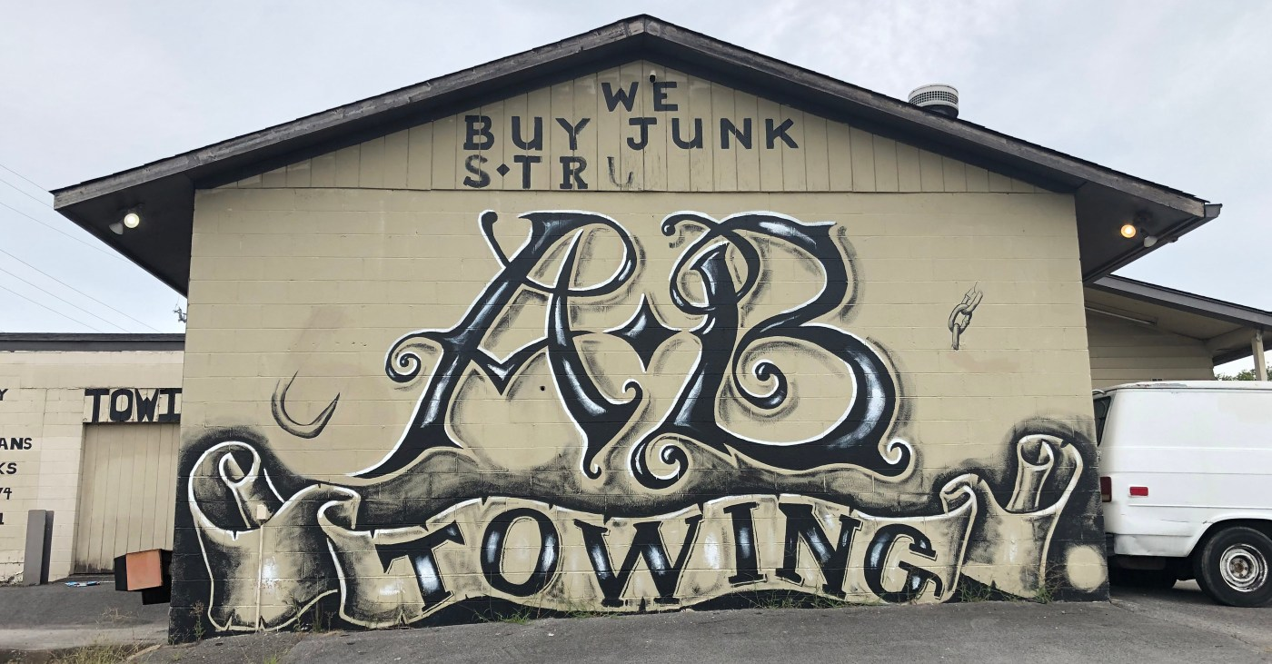 A&B Towing mural sign Nashville street art