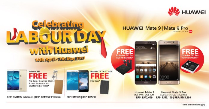 Huawei Labor Day Promotion