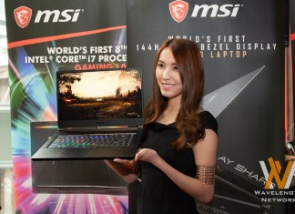 MSI Gaming Intel 8th Gen Launch