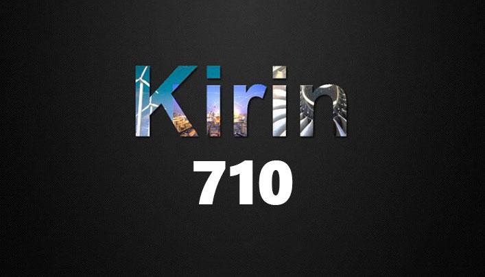 Kirin 710 Details Leaked; Huawei Nova 3i Specs Confirmed