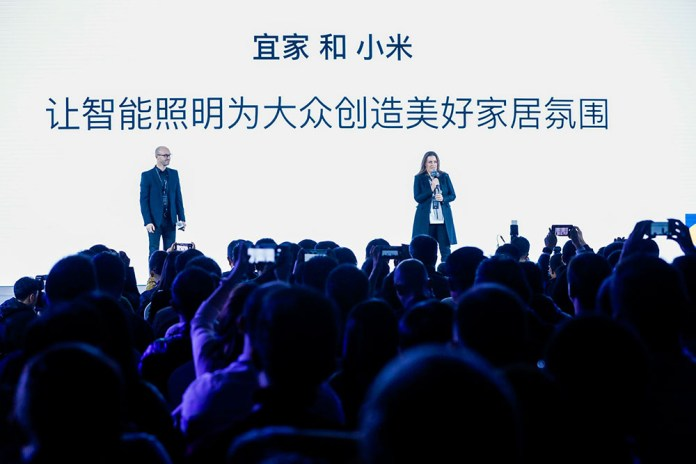IKEA Partners With Xiaomi