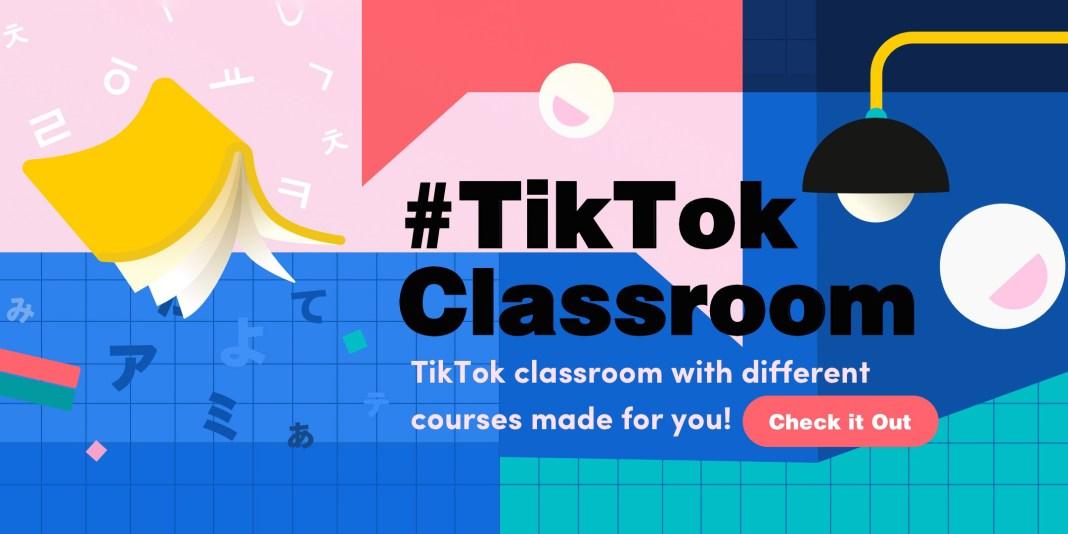 TikTok #TikTokClassroom