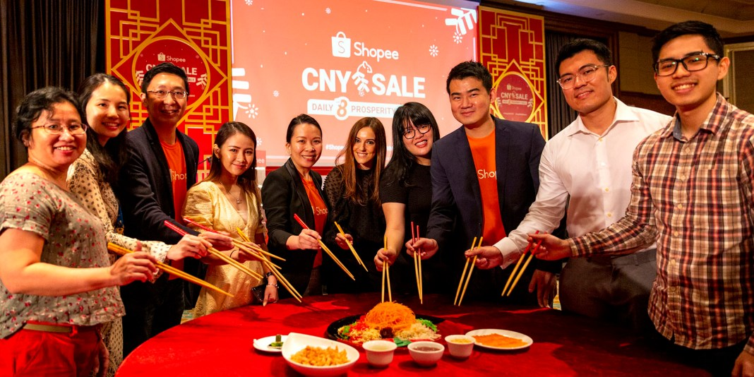 Shopee Chinese New Year 2020 Sale