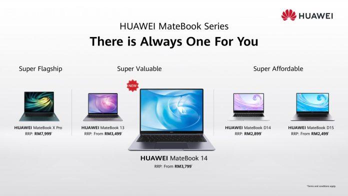 Huawei MateBook 14 Lineup