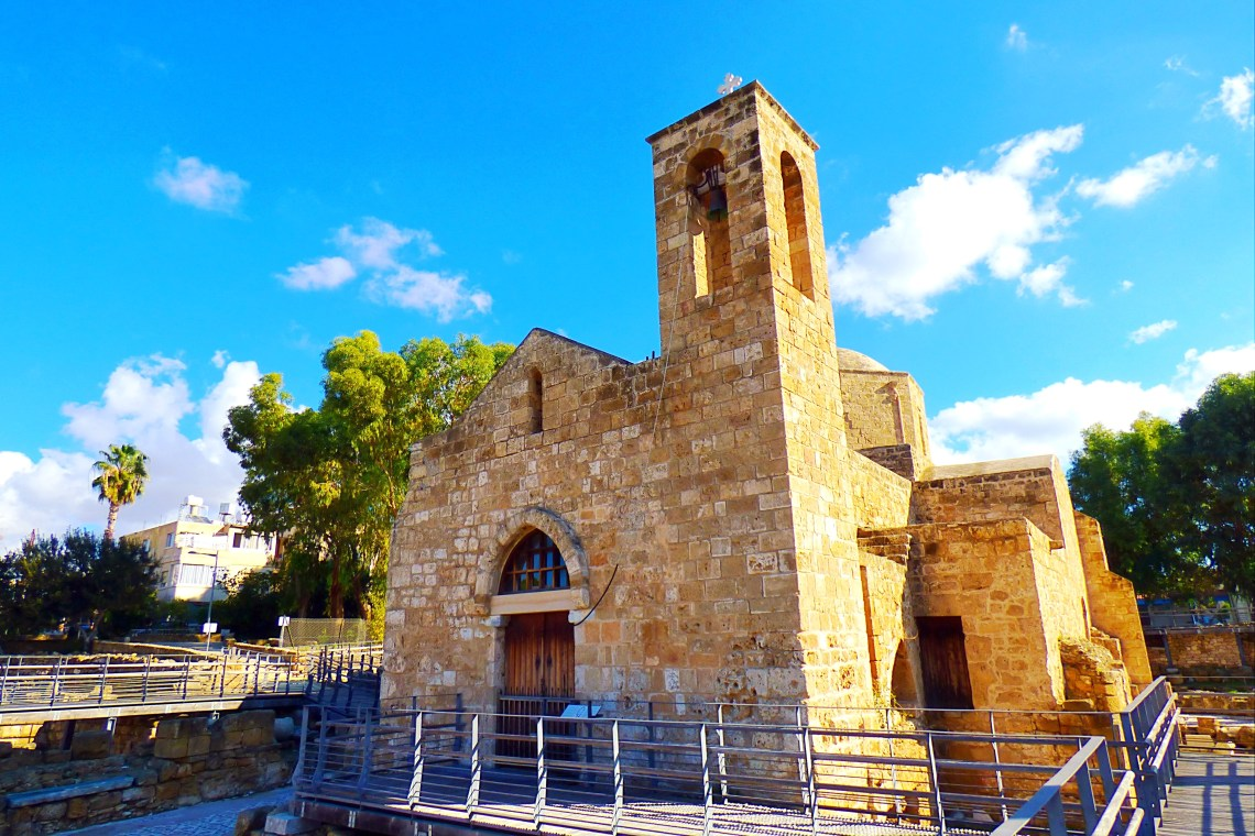 Baf gezilecek yerler, baf gezi rehberi, paphos gezilecek yerler, güney kıbrıs vizesi, güney kıbrıs gezilecek yerler, baf nerede kalinir, Kato Paphos Arkeoloji Parkı Nerede, güney kıbrıs gece hayati